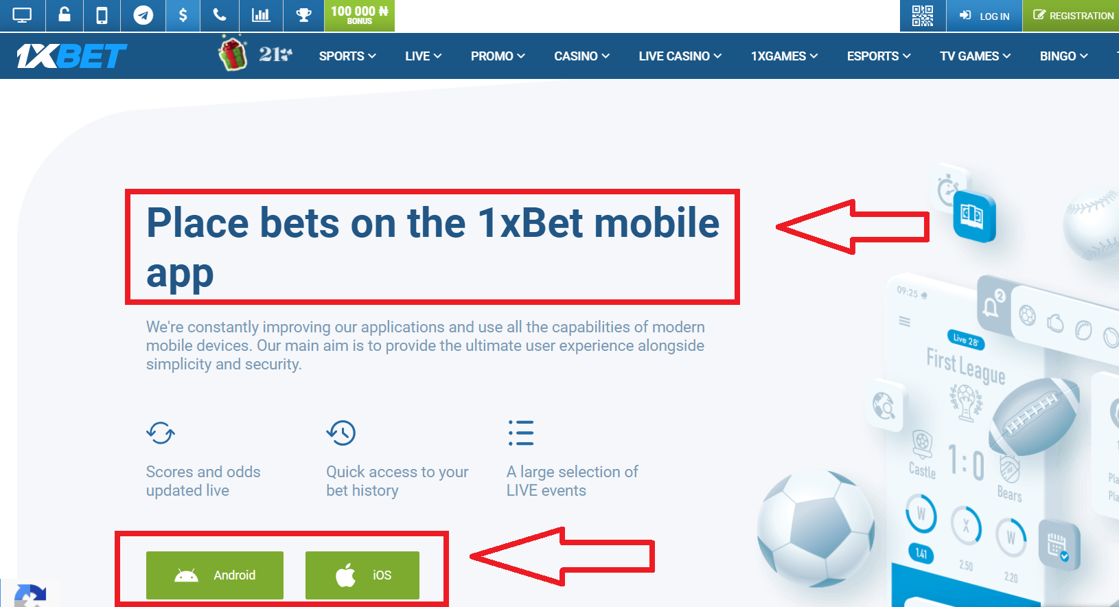 1xBet mobile version of the official site