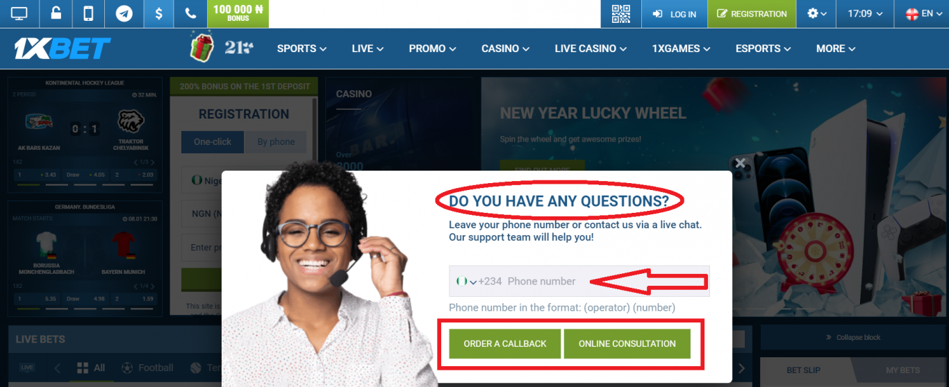 What to do if you forgot your username or password from login 1xBet