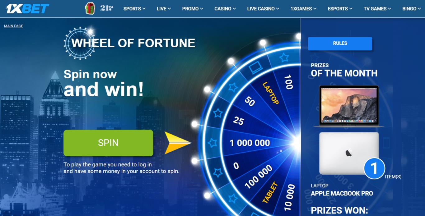 Wheel of Fortune 1xBet bonus in Nigeria