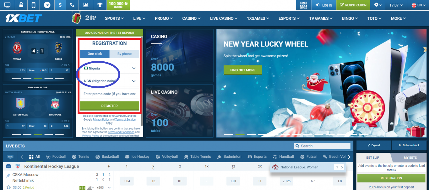 Simple and convenient site for users 1xBet Sportsbook Review